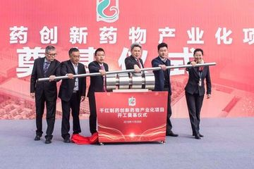 Changzhou Qianhong Bio-pharma se renforce en Chine